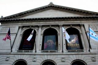 art institute of chicago essay prompt