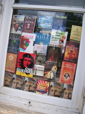 Bangalore Daily Photo September 2006