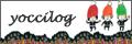 il blog di yocci