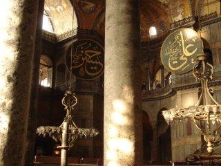 Sainte Sophie Istanbul Inde en Stop Eduardo Marinho Sylvain Andre