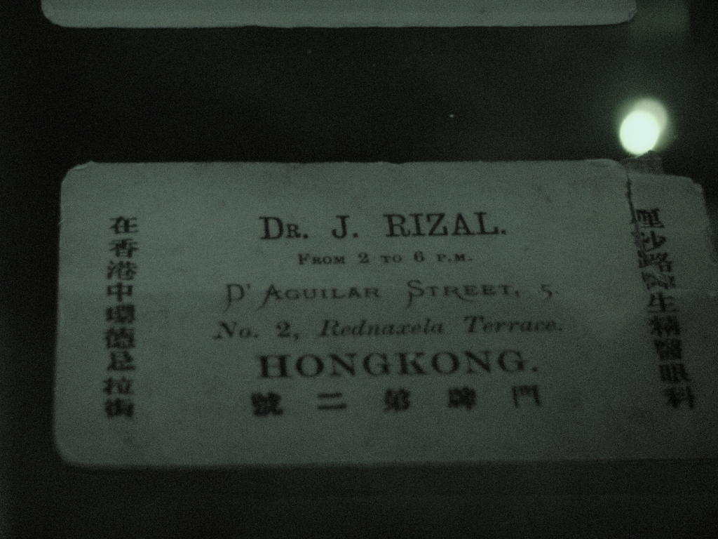 Essays of jose rizal