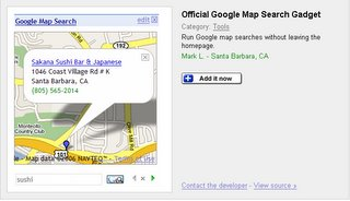 Google Map Gadget
