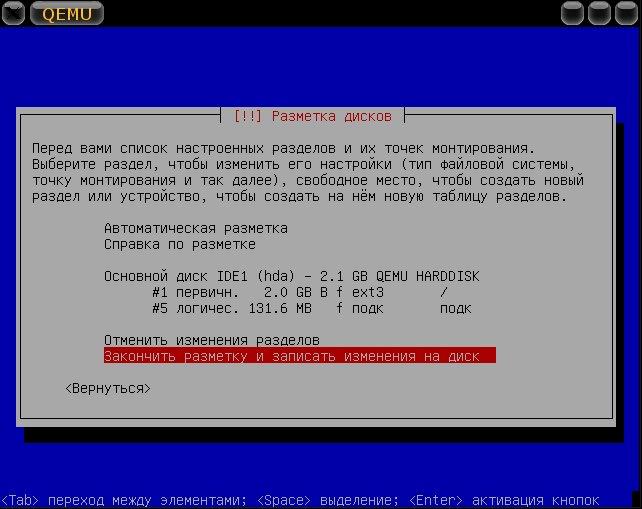 Установить Драйвера Nvidia Debian 8