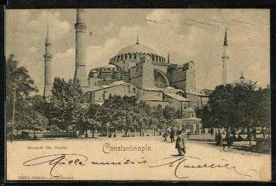 Constantinopla. O embaixador britânico preferiu não interceder a favor de Bahá'u'lláh junto da Porta Sublime.