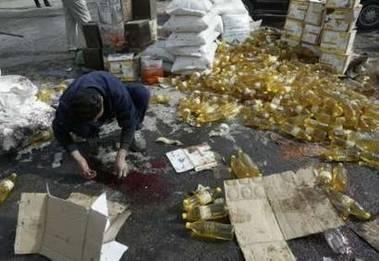 Jameelah Market Bombing aftermath