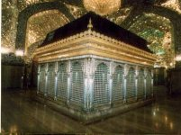 Tomb of Imam Ali