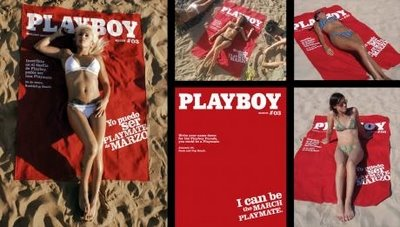 Playboy Towel