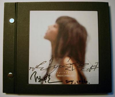 我的陳綺貞簽名CD