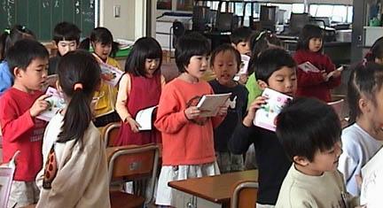 Watch more like Japan Education