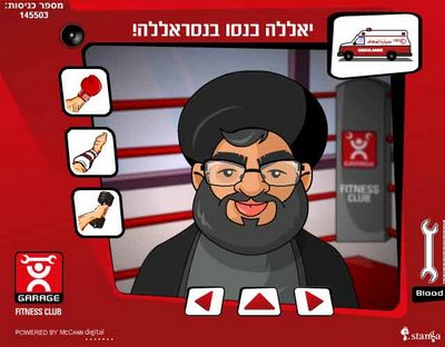 Go on, Say hello to the nice friendly Nasrallah