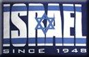 Israel: Since 1948