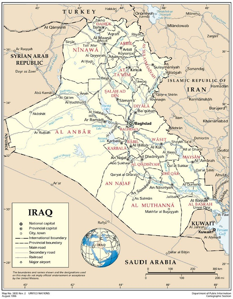 Emigres diary – Map of Iraq Provinces