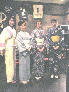Kimono Class Union