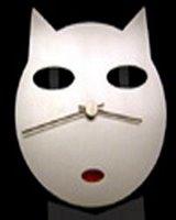 Funny cat clock