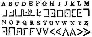 alpha mason symbol