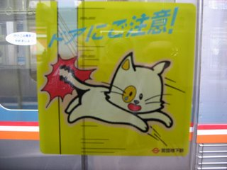 subway cat funny sign