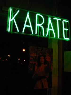 Writog Chopping At A Problem #2: karate neon poster nite 0308 web