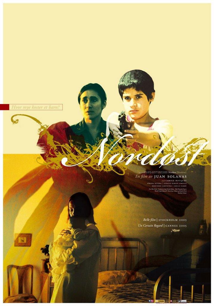 Asiatisches Filmfestival San Francisco 2005