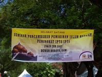 Seminar Percambahan Pemikiran Islam Hadari peringkat IPTA / IPTS banner