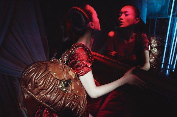 La Femme: modern opium den