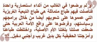 عبد اللطيف المصدق