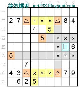 數獨解題工具_3-1