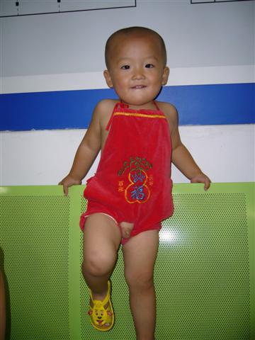 http://photos1.blogger.com/blogger/5873/3140/1600/Bragueta%20infantil%20(Small).0.jpg