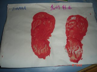 Emma's Work: My soles. 12/2005