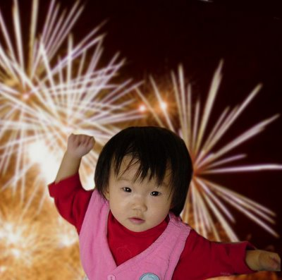 Fireworks. Dec 2005