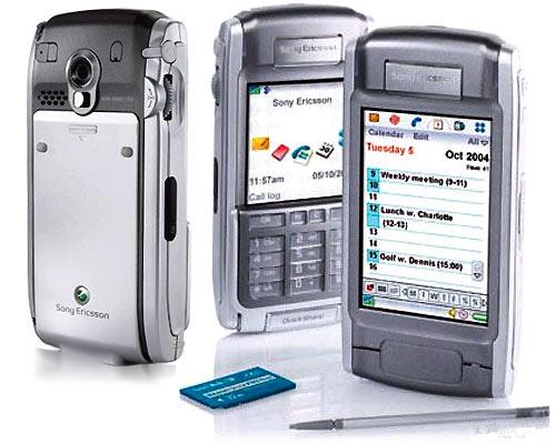 negosyong pinoy entreplink fs sony ericsson p910i rh pinoy negosyo blogspot com Sony Ericsson P910i Review Software Sony Ericsson P910i