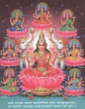 [Lordess Ashta Lakshmi]