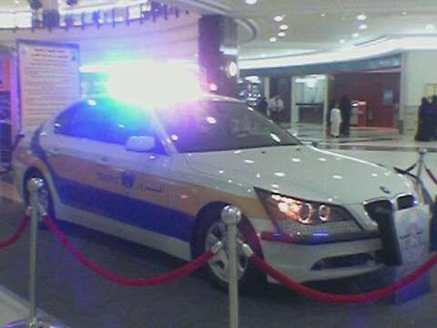 When Getting Lonely Qatar New Police Car