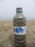 malaga sand