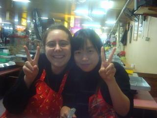 Jiyeong und ich