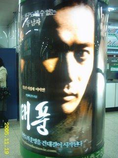 Jang Dong-Gun 4