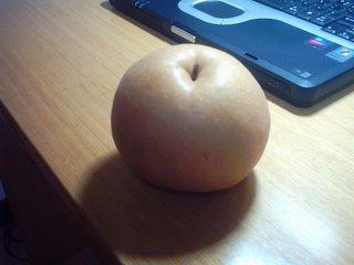 koreanische Birnenköstlichkeit