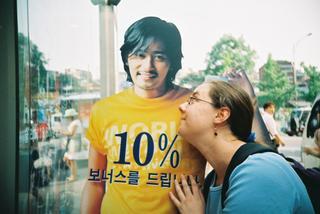 Jang Dong-Gun anlechzen