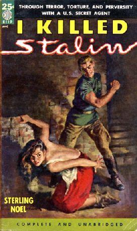 Сталинский секс