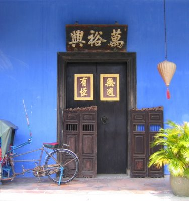 Doorway at Cheong Fatt Tze mansion, Penang
