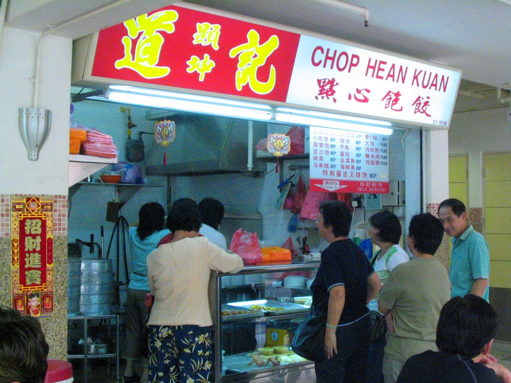 Culinary Delights of Chinatown I | jiaLARD