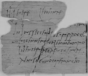 Earliest example of woman's writing in Latin, Roman wooden writing tablet, Vindolanda, c. 100 AD