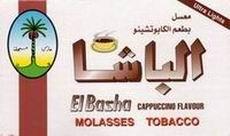 Cappuccino tobacco