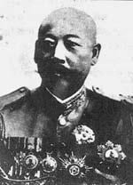 Cao Kun