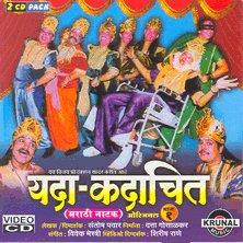 Marathi Movies World