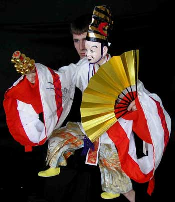 The Bunraku Bay Puppet Troupe