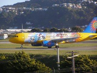 Freedom Air A320