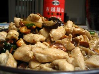 Cashew Gai Ding