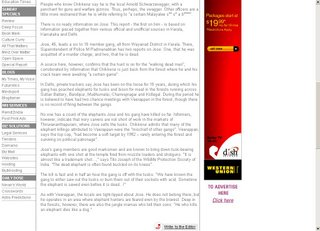 TOI article Screenshot 2