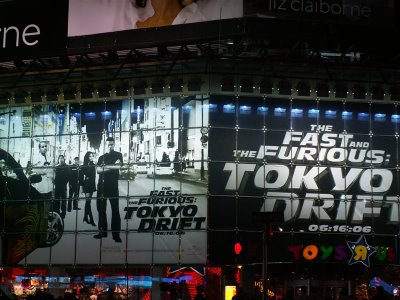 fast and the furious: tokyo drift billboard, times square, manhattan, nyc, new york