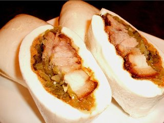 GuaBao - a sample of the food stand foods available here
